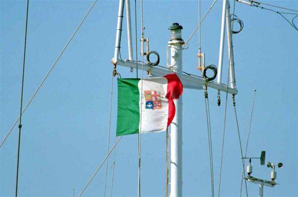 Флаг военно морского флота — главный